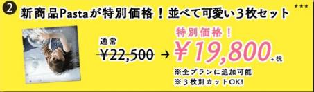 スクリーンショット 2019-11-19 1.06.32