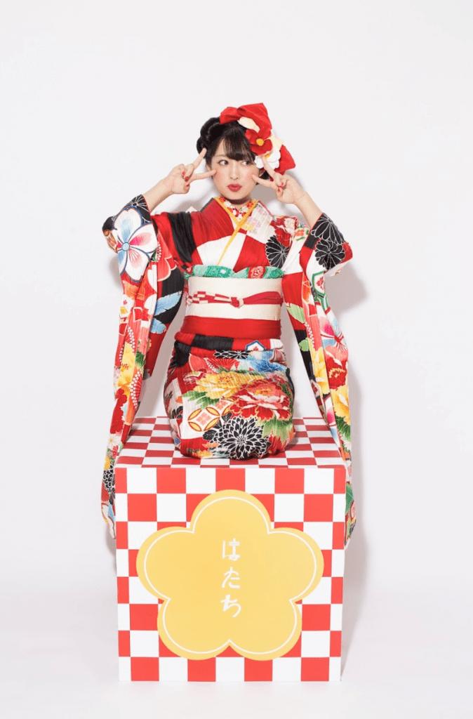 ぱれっと函館北斗店振袖