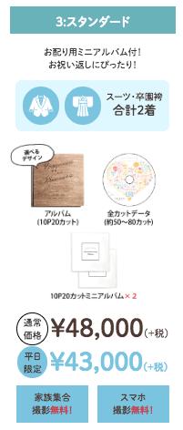 スクリーンショット 2019-12-07 12.51.17