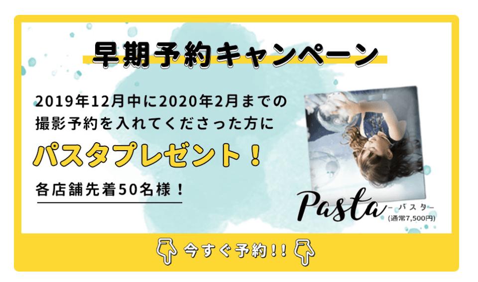 スクリーンショット 2019-12-06 19.14.23
