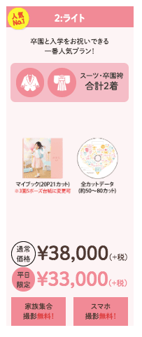 スクリーンショット 2019-12-07 12.51.11
