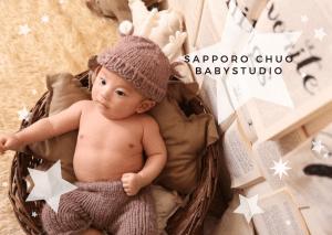 BABY専用スタジオで撮影されたお客様紹介PART56【Palette札幌中央店】