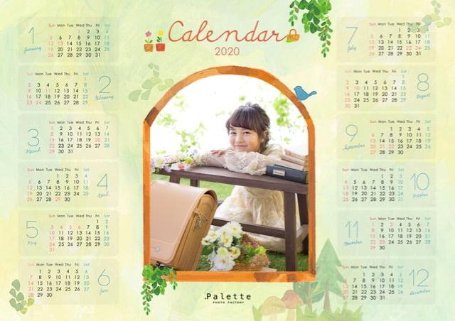 nishi フォレスト カレンダー 縦