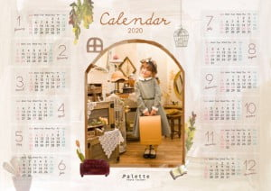 \好評により延長決定!/ライトプラン以上の方へ♡札幌西店オリジナルカレンダーをプレゼント!