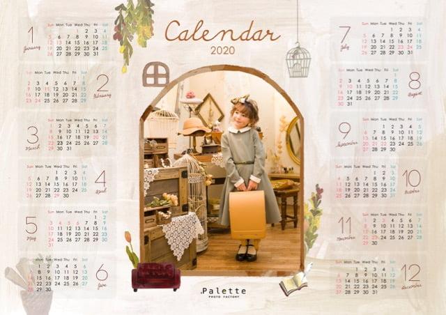 nishi ウィッチ カレンダー 縦