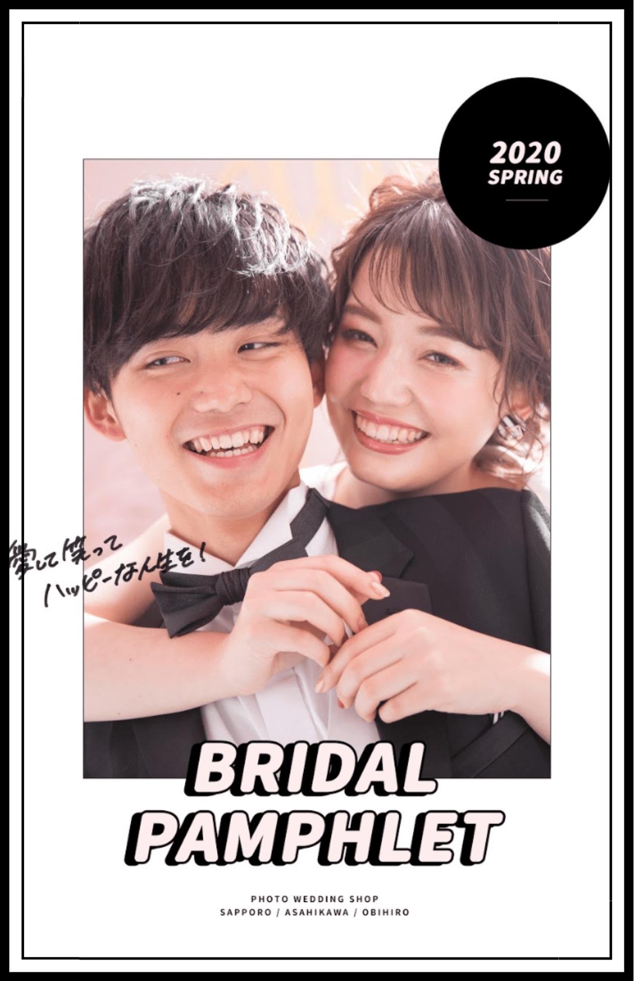 札幌 前撮り 結婚 ブライダルフォト