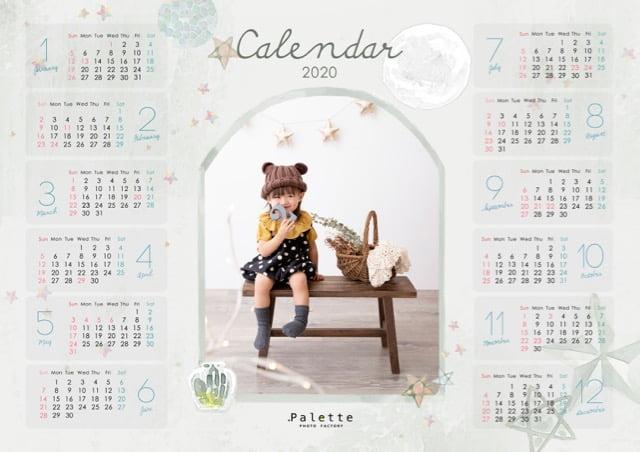 nishi ホワイト カレンダー 縦