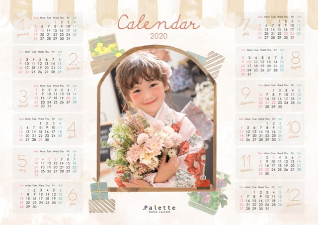 nishi タウン カレンダー 縦