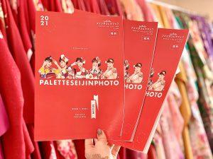 【小樽店】成人パンフレットに号外が登場!!新たな情報をGETしませんか?