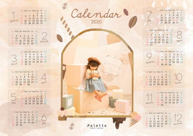 nishi ショコラ カレンダー 縦