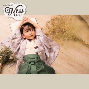 《札幌東店》オンラインパーフェクトガイド2020☆七五三☆