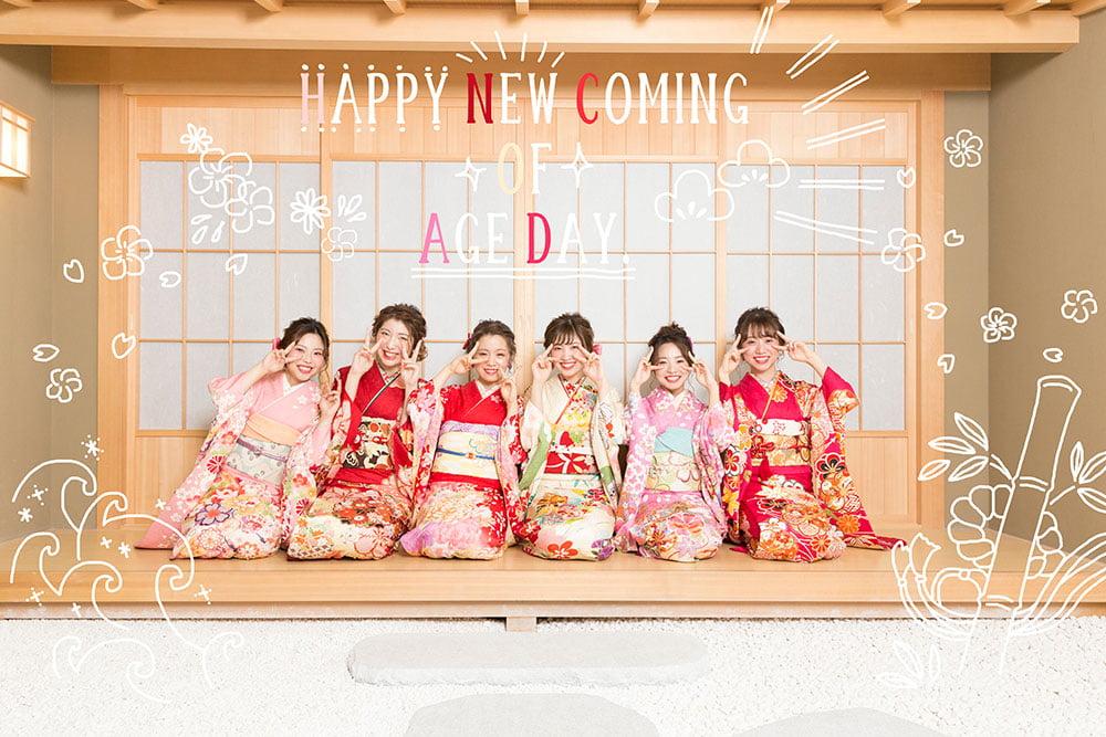 札幌 成人式 2021年成人式