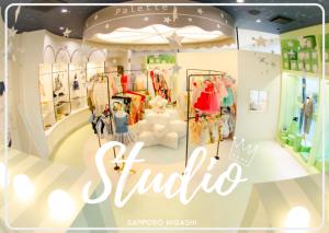 【札幌東店】ワンダーランドな4つのスタジオご紹介!☆