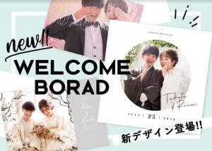 【4月1日オープン】札幌中央店OPEN記念!ウェルカムボード新デザインを大公開!!