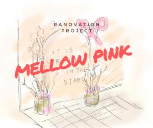 """【帯広店】ブライダルスタジオStudio Renovation Projectスタート!""""mellow pink""""【新背景作成】"""