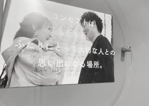 【2020.4.1】ついに札幌中央店リニューアルオープンしました!!