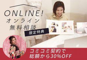 【サッポロファクトリー店】ご成人様必見!Webカウンセリングのメリットとは!?