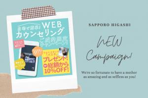 大好評!!【Webカウンセリング実施中!】WEBからご契約で嬉しい「フォトスタンド