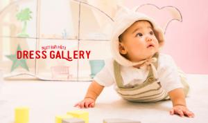 【サッポロファクトリー店】Baby衣装ギャラリーが可愛く,分かりやすくリニューアル♡