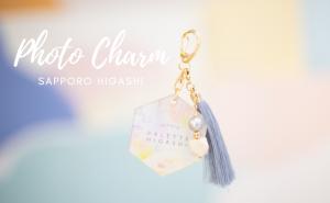 【札幌東店限定商品!】「Photo Charm」-フォトチャーム-【大人気】