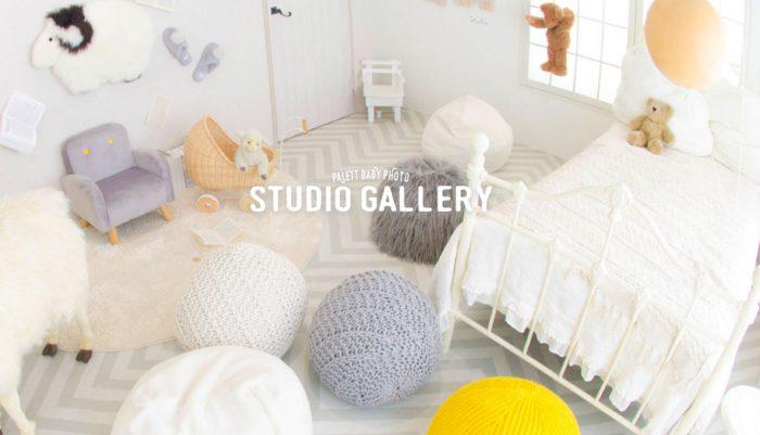 palette_studio