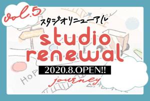 【旭川店】ベビースタジオフルリニューアル☆*.vol.5