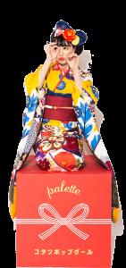 palette_hakodate