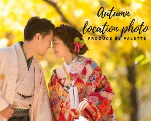 北海道でのロケーションフォトは秋冬が大人気!オススメのロケーション地をご紹介致します.*