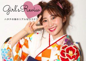 【成人式前撮り】レンタル振袖×ドレスで成人記念◎札幌中央店のスタジオで撮影したお客様の声です!