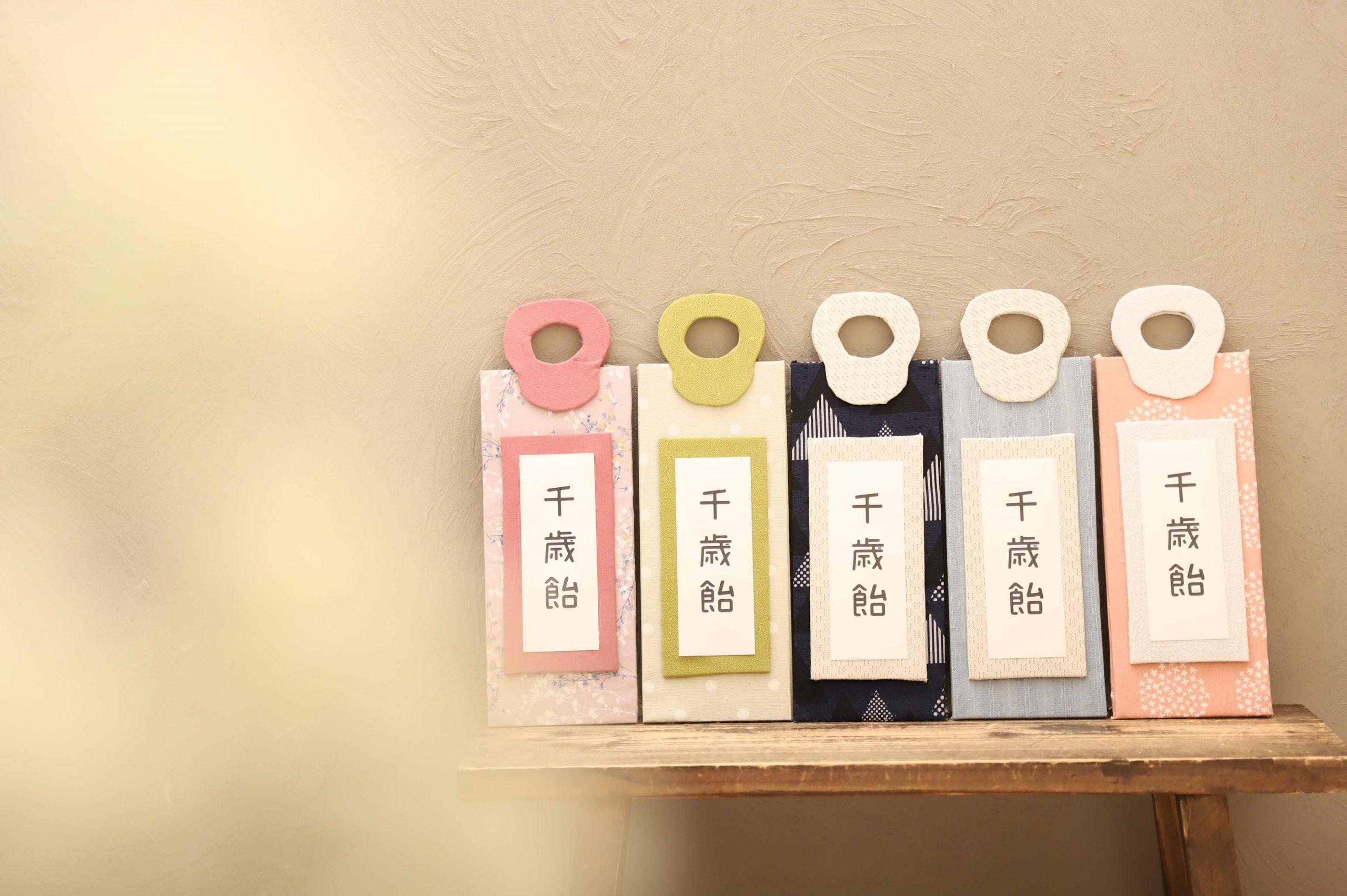 札幌西店におしゃれな千歳飴が増えました♡