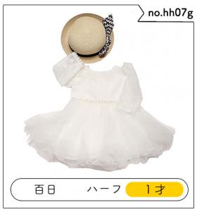 ぱれっと袖レース白ドレス