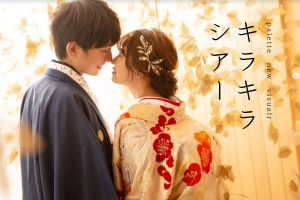 札幌でフォトウェディングスタジオを探している花嫁さんへ!新ビジュアルが登場.*〝キラキラシアー〟