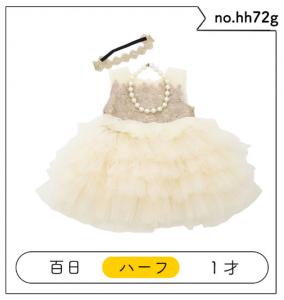 ゴールドドレス