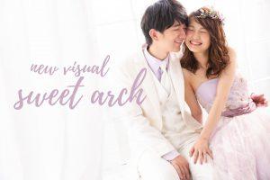 札幌でフォトウェディングスタジオを探している花嫁さんへ!新ビジュアルが登場.*〝sweet arch 〟
