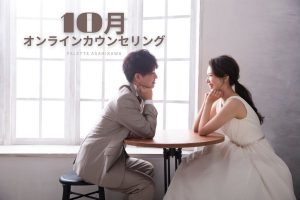 【bridal】オンラインカウンセリング空き状況のお知らせ♡