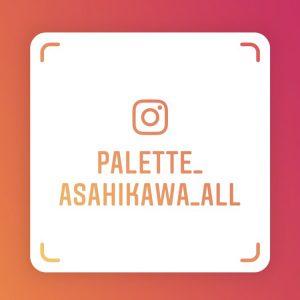 写真工房ぱれっと旭川店 Instagram ALL