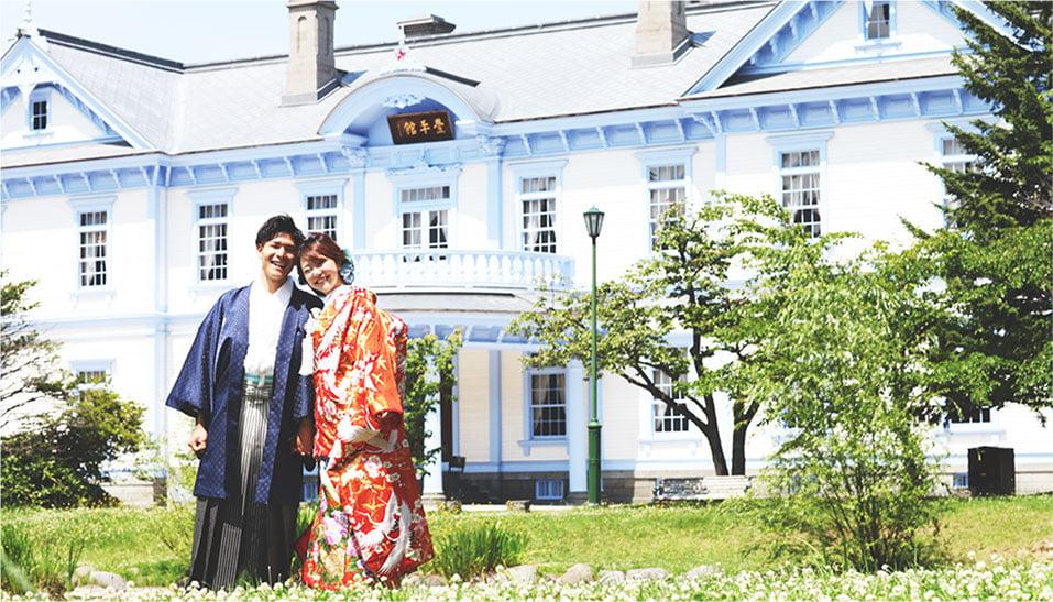 location photo Nakajima Park