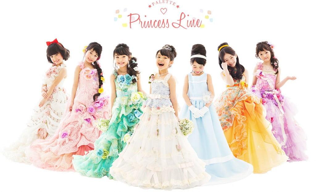 princess-line