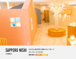 札幌西店最新情報