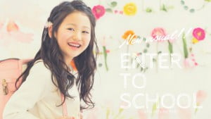 enter to school photo