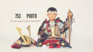 753 PHOTO