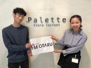 ぱれっとウイングベイ小樽店がFMオタルに紹介されました!