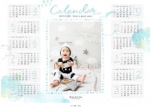 【NEWS☆1/15〜1/31の平日限定】札幌西店で撮影の方にA4カレンダー1枚プレゼント♫