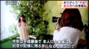 STV札幌テレビ放送「どさんこワイド」で札幌西店が紹介されました☆