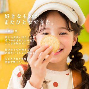 札幌東店  (キッズ)入学・入園撮影 空き状況(2020/2/22現在)