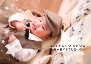 BABY専用スタジオで撮影されたお客様紹介PART62【Palette札幌中央店】