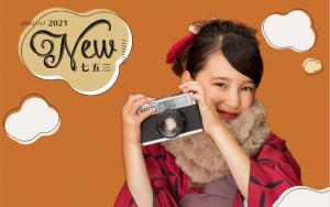 (札幌東店)♪5月限定キッズキャンペーン♪(入園・入学記念、七五三)