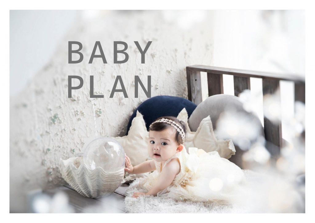 BABY PLAN