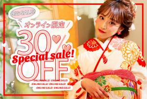 【旭川店】祝♡20th 11月限定!オンライン限定で振袖レンタルが30%OFF!!