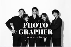 paletteサッポロファクトリー店のフォトグラファーの紹介です!